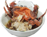 HD-agadashi soft shell crab